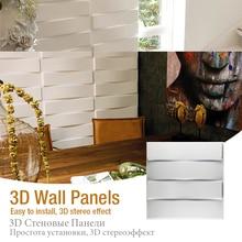 3D Art Wallboard Geometric Cut Surface Flower Wood Carving Wall Sticker Background Decorative Board House Decoration 50x50cm