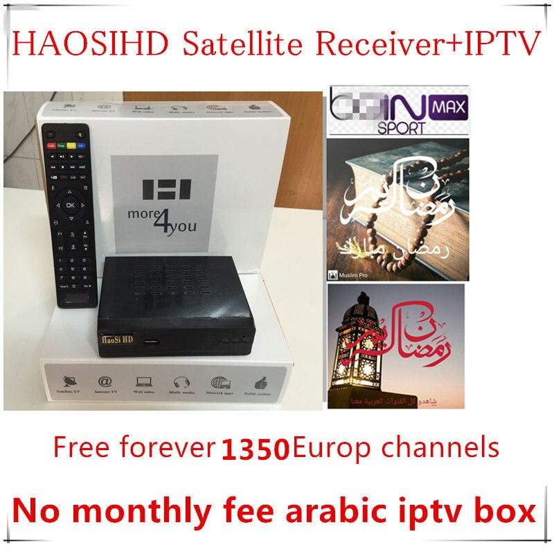 где купить  Arabic iptv receiver,arabic iptv box free forever free 1000 europe America Africa middel-East TV support cccam cline  по лучшей цене