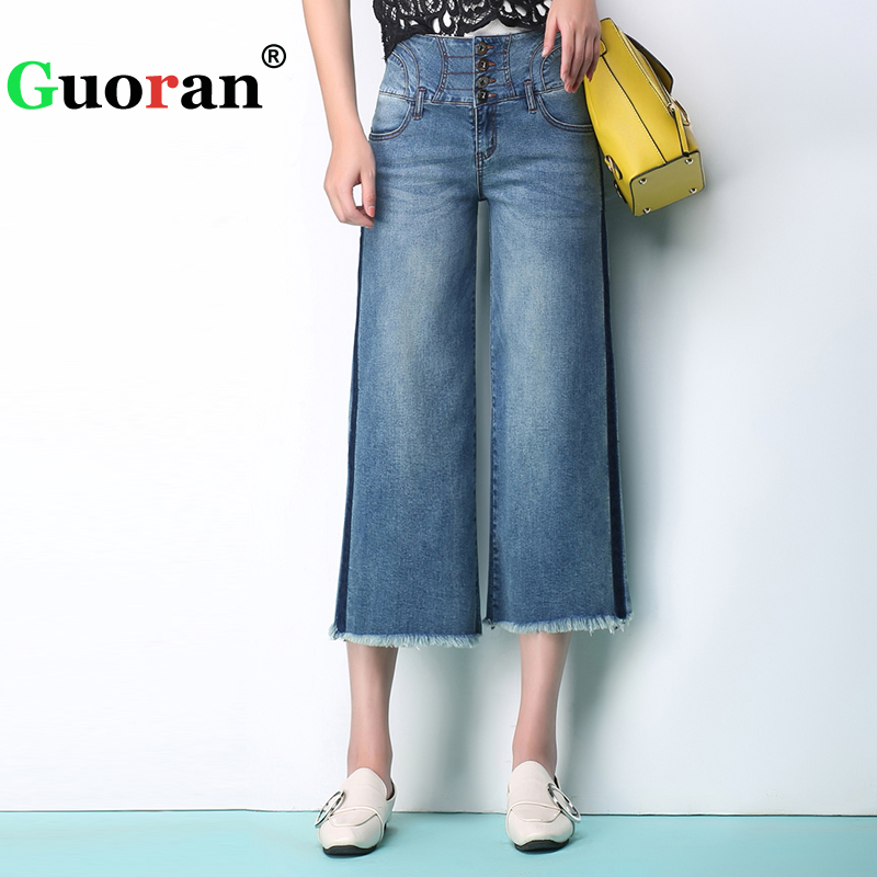 {Guoran} Loose Jeans Pants Women Summer 2017 High Waist Wide Leg Casual Denim Jeans Trousers Plus Size Blue 26-32 Femme Pantalon pair of delicate heart faux pink crystal earrings for women