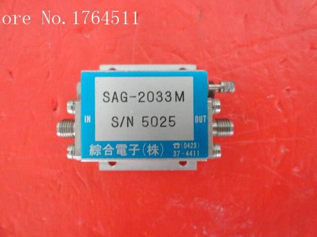 [BELLA] Supply SAG-2033M SMA Amplifier