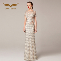2016 Coniefox New Styles Embroidery Flower Sequins Net Beige Prom Evening Long Gown Special Occasion Dress