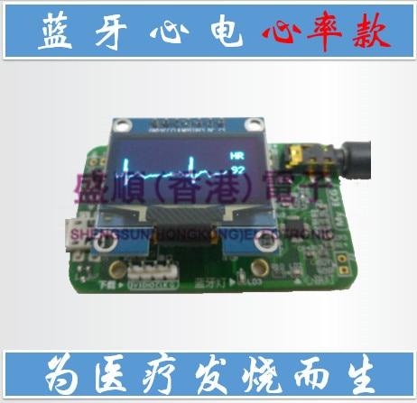 Carte d'acquisition et de développement AD8232 ECG HRV Bluetooth 4 module de surveillance et de surveillance d'acquisition