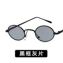 161c6620c5 2019 nueva moda ronda Retro ojo clásico gafas de sol de las mujeres de  Color de lente negro marco de Metal Hip hop sol gafas