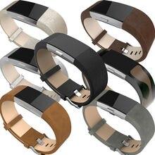 Для Fitbit заряд 2 полосы кожи, Кожаные Аксессуары Группы ремешок для Fitbit Заряд 2, Подходит Для 5.9-8.1 дюймов Наручные 7 цвета