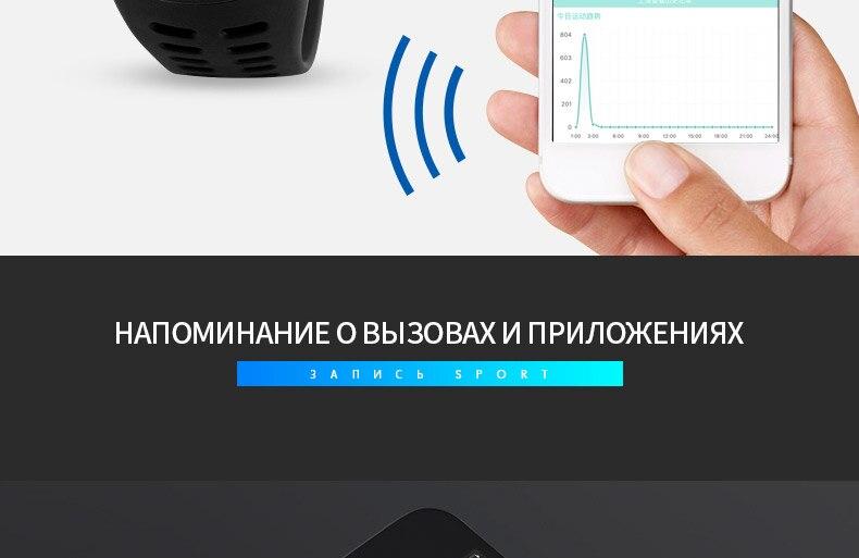 1250-Russian_11