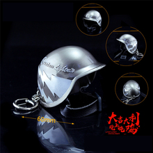 Game PUBG Playerunknown's Battlegrounds Cosplay Accessories Armor Level 3 Helmet Keychain Alloy Props Pendant Kids Adult Toy New