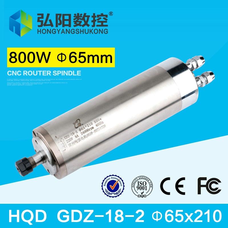 HQD 800W 65 diámetro, 210Length motor de husillo refrigeración por agua 220v 5a 400hz 24000rpm ER11 hanqi