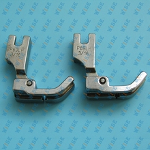 Industrial Sewing Machine Hinged Left Piping Welting Cording Presser Foot 2 PCS P69LH Size 3 16