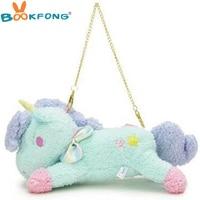25cm Adorable Twin Stars Unicorn Beast Kawaii Hot Creative Handbag Purse Plush Soft Toys For Girls Best Gift High Quality