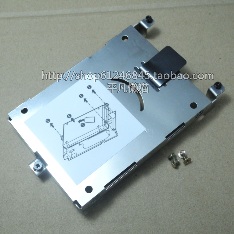 WZSM New Hard disk Drive Caddy Cover For HP EliteBook 8460P 8470W 8560W 8570w 8560p <font><b>8570p</b></font> 8760W 8770W Hdd Bracket image