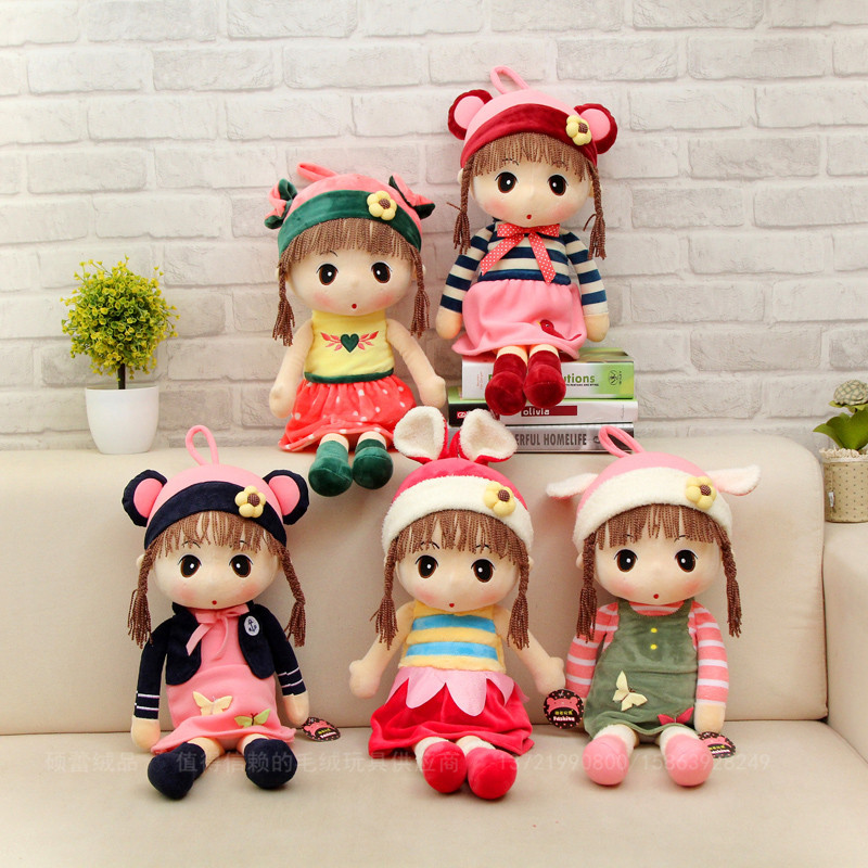 About 43cm Quality Varied Girl Dolls Dress Can Take off Kids Rug Doll Sweet Plush Stuffed Dolls Wedding Rag Doll Birthday Gift