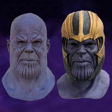 Máscara Thanos de superhéroe, Cosplay, casco de látex, guantelete, fiesta de Halloween, accesorios de lujo