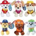 6 pçs/lote 20 CM Brinquedos Do Cão de Pelúcia Boneca Dos Desenhos Animados do Filhote de Cachorro Cães de Patrulha Patrulha Canina Anime Action Figure Brinquedos para As Crianças