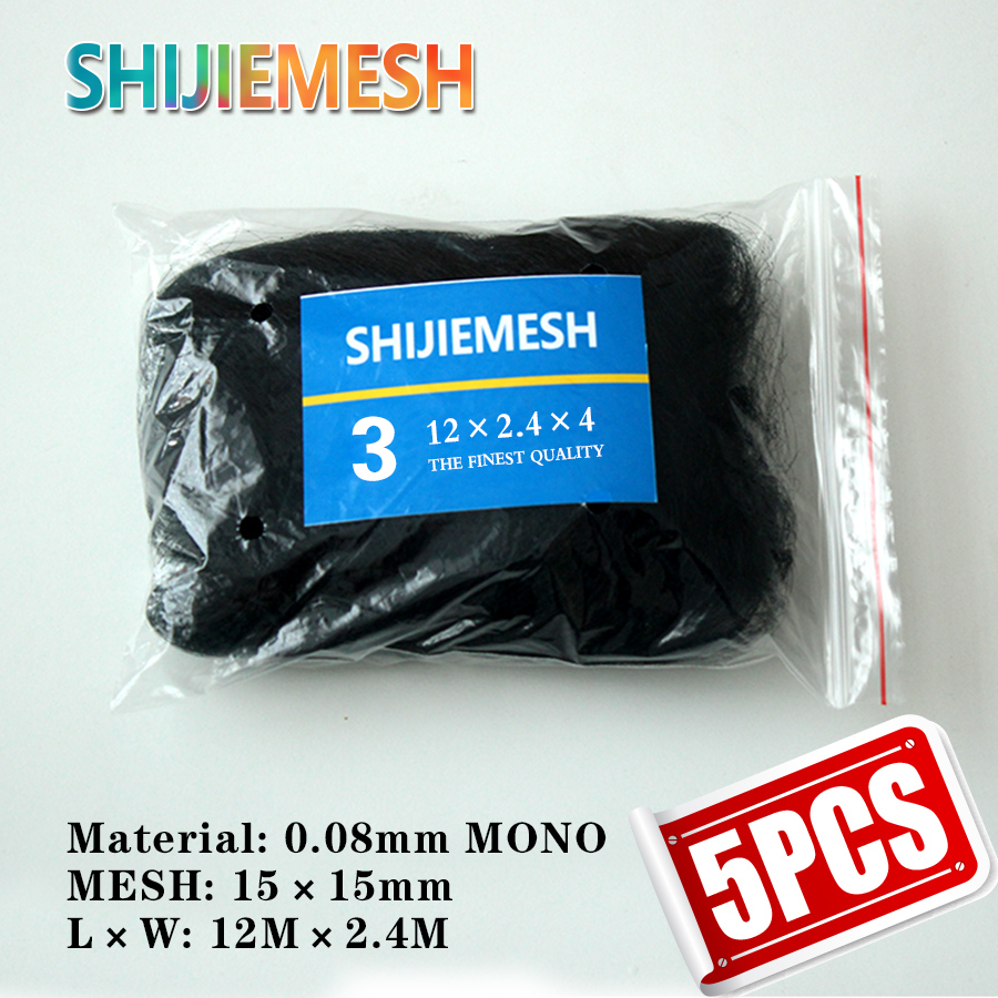 High Quality Deep Pockets Nylon Monofilament 0.08mm 12M X 2.4M 15mm Hole Orchard Garden Anti Bird Net Knotted Mist Net 5pcs