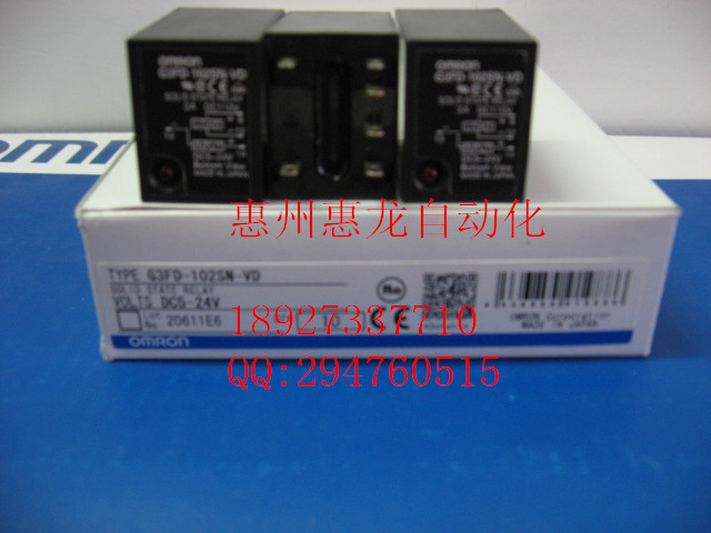 [ZOB] 100% new original OMRON Omron solid state relays G3FD-102SN-VD DC5-24V --2PCS/LOT [zob] new original omron omron beam photoelectric switch e3jk tr12 c 2m 2pcs lot