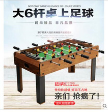 Adult sports table football Bobbi top game entertainment type