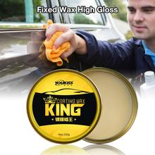 Car Coated Wax King Palm Hand-fixing High Gloss Water Splashing Crystal Splash-proof And Anti-fouling