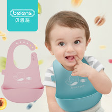 Beiens Baby Bibs Waterproof Stuff Newborn Adjustable Silicone Apron Bandana Bib Toddler Burp Cloths Kids Feeding Accessories(China)