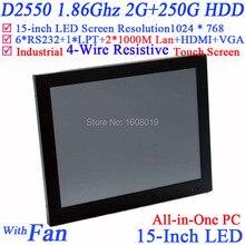 """15 """"все в одном LED лучший сенсорный экран шт 4-проводной резистивный с 2 * RJ45 6 * COM HDMI VGA 2 Г RAM 250 Г HDD Intel D2550 1.86 Г Win XP/7"""