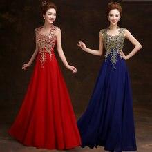 Женское длинное шифоновое платье A Line, элегантное платье бордового цвета для выпускного вечера