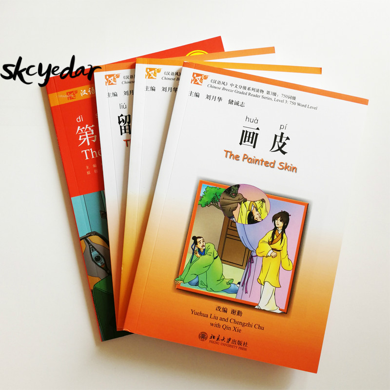 4 Books/Set Chinese Breeze Graded Reader Series  Level 3:750 Word Level Collection Chinese Reading Books