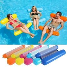 Nueva piscina flotante flotador piscina agua hamaca reclinable inflable ocio cama flotante