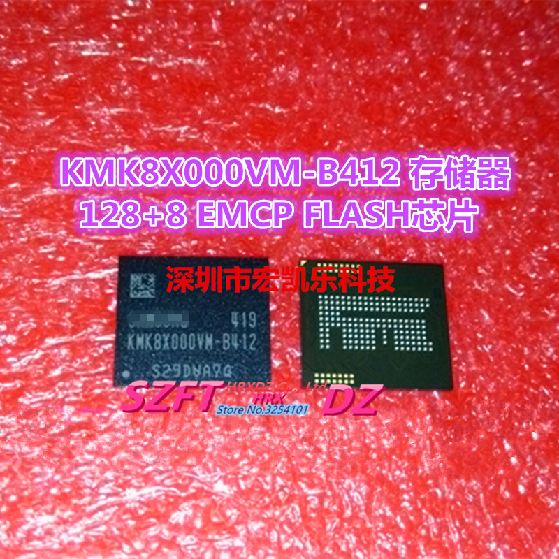 SZFTHRXDZ 100% new original KMK8X000VM-B412 EMCP BGA KMK8X000VM B412