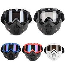 Новый Съемный Модульная Мотоциклетный Шлем Очки Щит Нос Маска Для Moto Шлемы