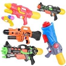 Бластер водяной пистолет игрушка Дети Пляж брызг игрушка пистолет спрей летний бассейн открытый игрушки детские игрушки вечерние сувениры