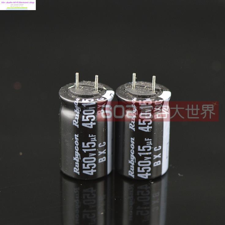 2020 noir Bolsa supercondensateur 10 pièces/20 pièces japon Original Rubycon 450v15uf 15uf 450v condensateur Bxc 12.5*20 Stock livraison gratuite