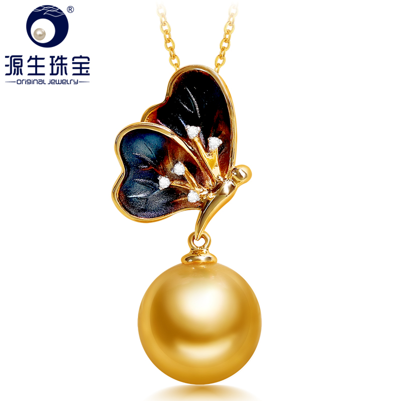 YS 14k Real Gold Butterfly Shape Pendant 11-12 mm Golden Saltwater South Sea Pearl Pendant For WomenYS 14k Real Gold Butterfly Shape Pendant 11-12 mm Golden Saltwater South Sea Pearl Pendant For Women