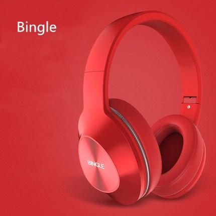 Bingle Q5 Bluetooth 4.1 Headphone Stereo Hifi Wireless Foldable Headphones Headband Headset Stylish Music Earphone Mic for Phone