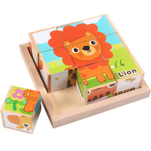 9pcs Baby toy Wooden block Chopping block Wooden cubes Animal Fruit Traffic 6 side Educational toys for Children birthday gift children 3d educational block toys six sides 9pcs wooden magic cubes baby transportation jigsaw block cube toys random sent