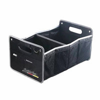 1X For Mercedes Benz W203 W204 W205 W210 SLS AMG SLK500 SLK320 SLK350 E200 Interior Car Accessories Trunk Box Stowing Tidying