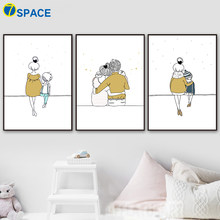 Happy Family Love Line Nordic Posters And Prints Wall Art Canvas Painting Nursery Wall Pictures Living Room Baby Kids Room Decor(China)