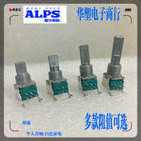 5pcs/lot ALPS Switch RK09 Horizontal Double Precision Potentiometer RK09L12B0A3Z Amplifier Audio B10K A20K