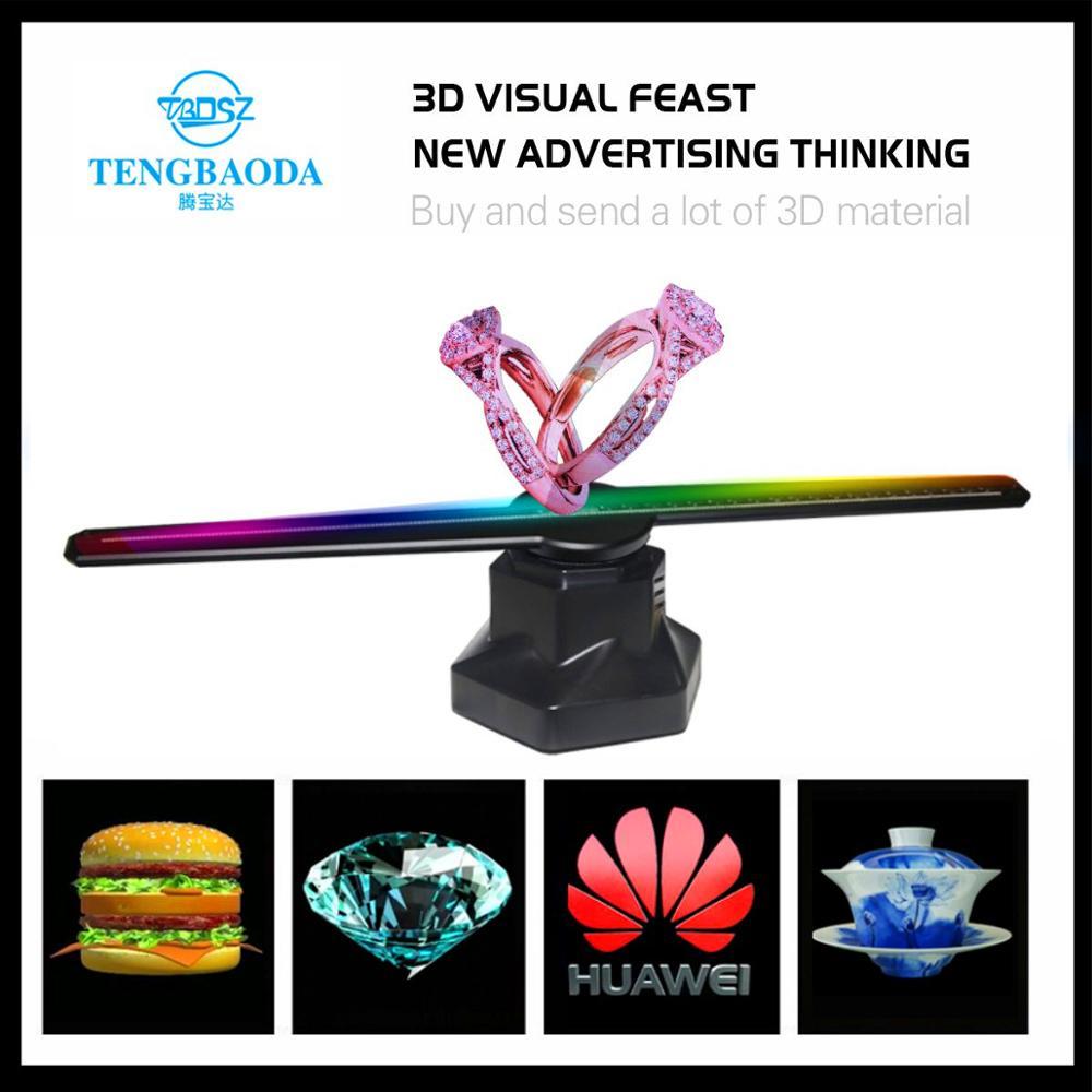 TBDSZ ordinateur Wifi 3D hologramme projecteur publicité affichage LED holographique ventilateur à l'œil nu lumière 3d publicité logo lumière - 4