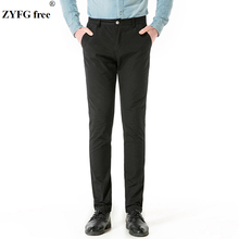 ZYFG Free Fashion brand male casual long pants New 2018 spring solid color slim Urban fashion trousers men EU large Size 30-38