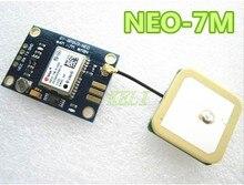 2 ШТ. Полет Контроллер Gps-модуль Ublox NEO-7М Встроенной Памяти Данных, заменить НЕО-6M