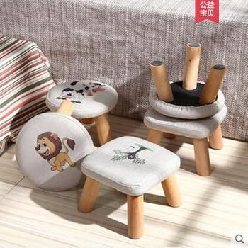 Kleiner Tisch Mit Hockern | Kleinen Hocker Echtholz Austausch Schuhe Hocker Tee Tischdecke Kunst Mode.