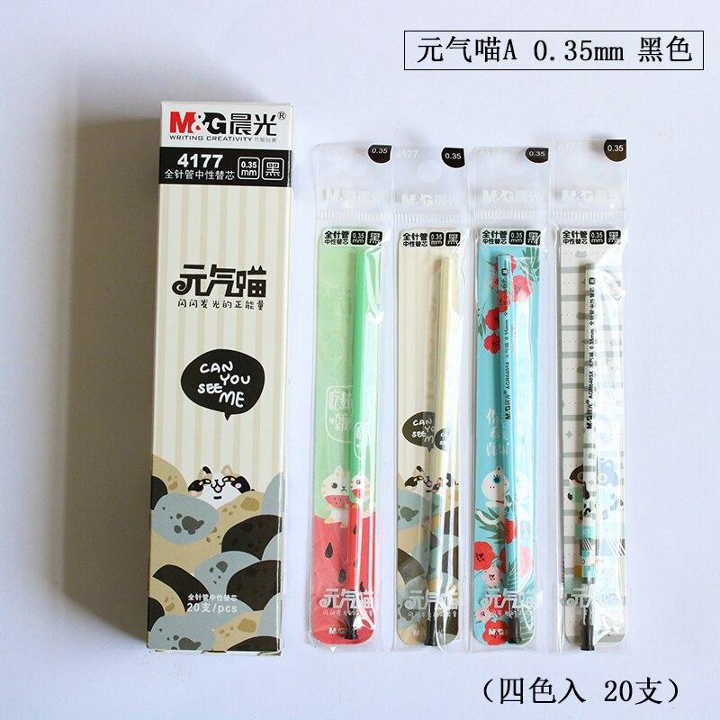 1pcs 0.35mm Black Blue Ink Gel Ink Pen Refill Office School Supplies
