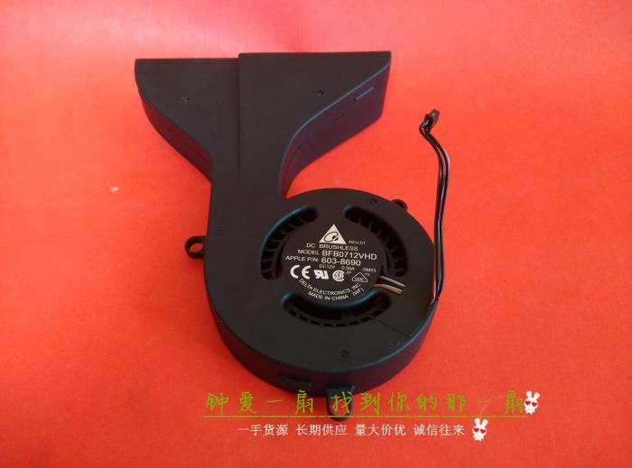 """620-4336 604-0274 Apple iMac 24/"""" A1225 Cooling Fan Apple P//N 620-3942"""
