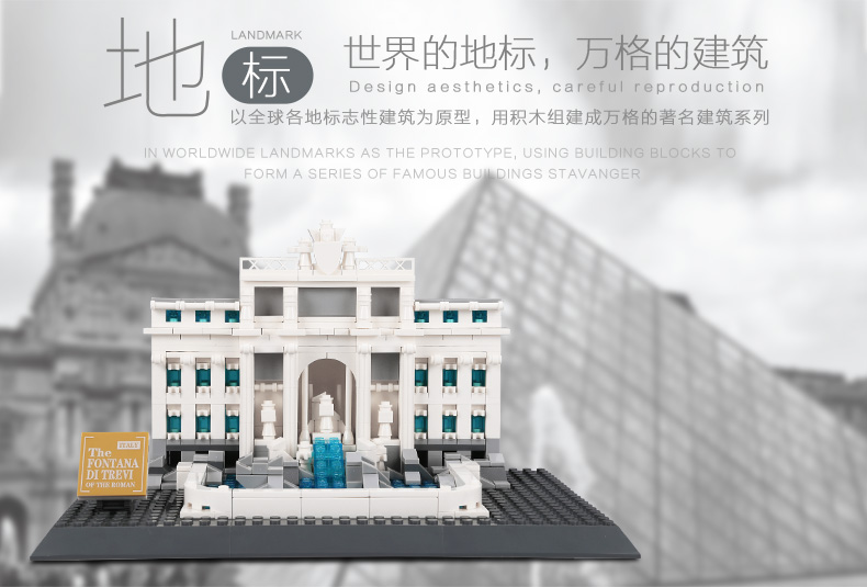 Online Shop 2016 New Architecture Creator Series 3d Model Building Blocks Set Classic House Toys Aliexpress Mobile