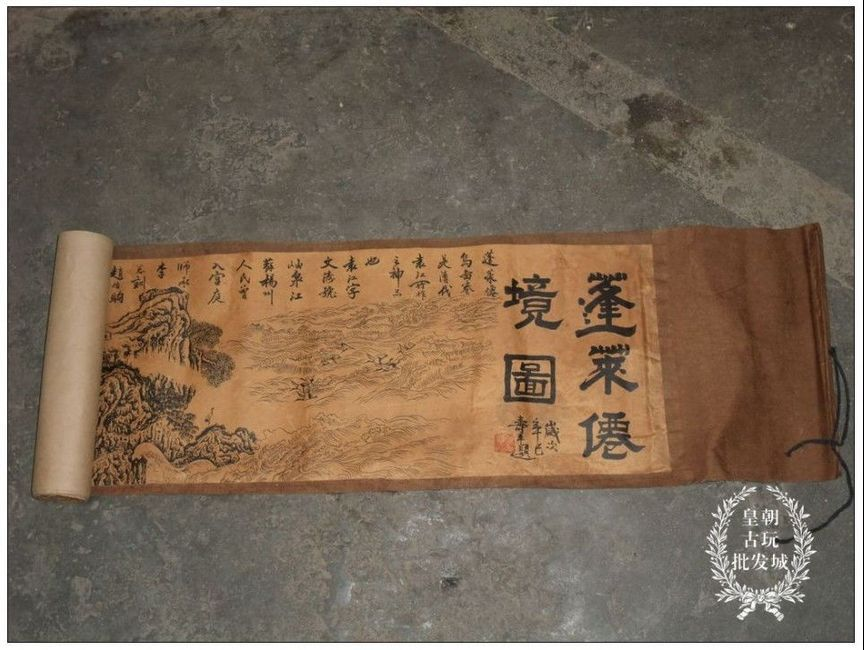 thesis statement about ancient china Your thesis statement should reveal what you are arguing for and detail your  position on  drinking tea is also an ancient chinese art there is an entire  culture.