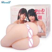 Japan RENDS Sex Shop Realistic double Big Ass & Vagina,Full Silicone sex Dolls,Masturbating Toy,Masturbator Toys for Men