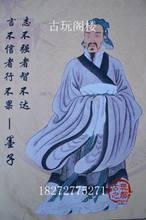 Coleção chinês Thangka bordado diagrama de Mo-tse