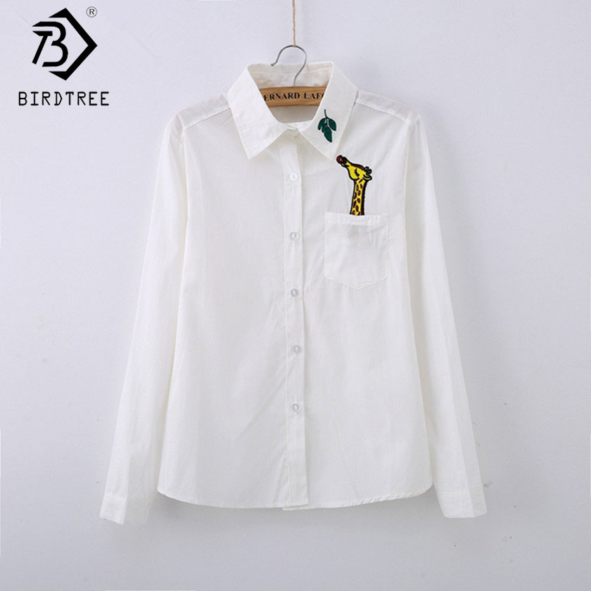 Amiable New White Women Blouses Embroidery Giraffe Leaves/swan/fox Cotton Peter Pan Collar Female Japanese Style Women Shirt T5d358v Women's Clothing