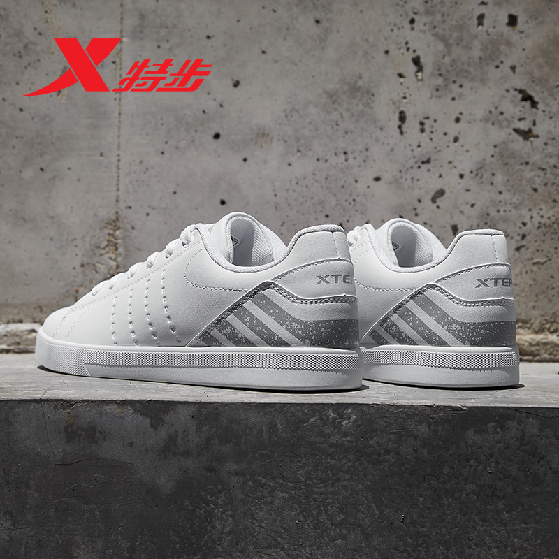 882419319802 Xtep white board shoes men's shoes 2018 autumn new classic casual shoes retro trend skate shoes sneakers