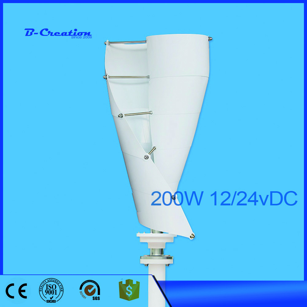 200W 12v 24V Small 3 Phase DC Permanent Magnet Vertical Wind Turbine Generator with 300w wind solar hybrid controller