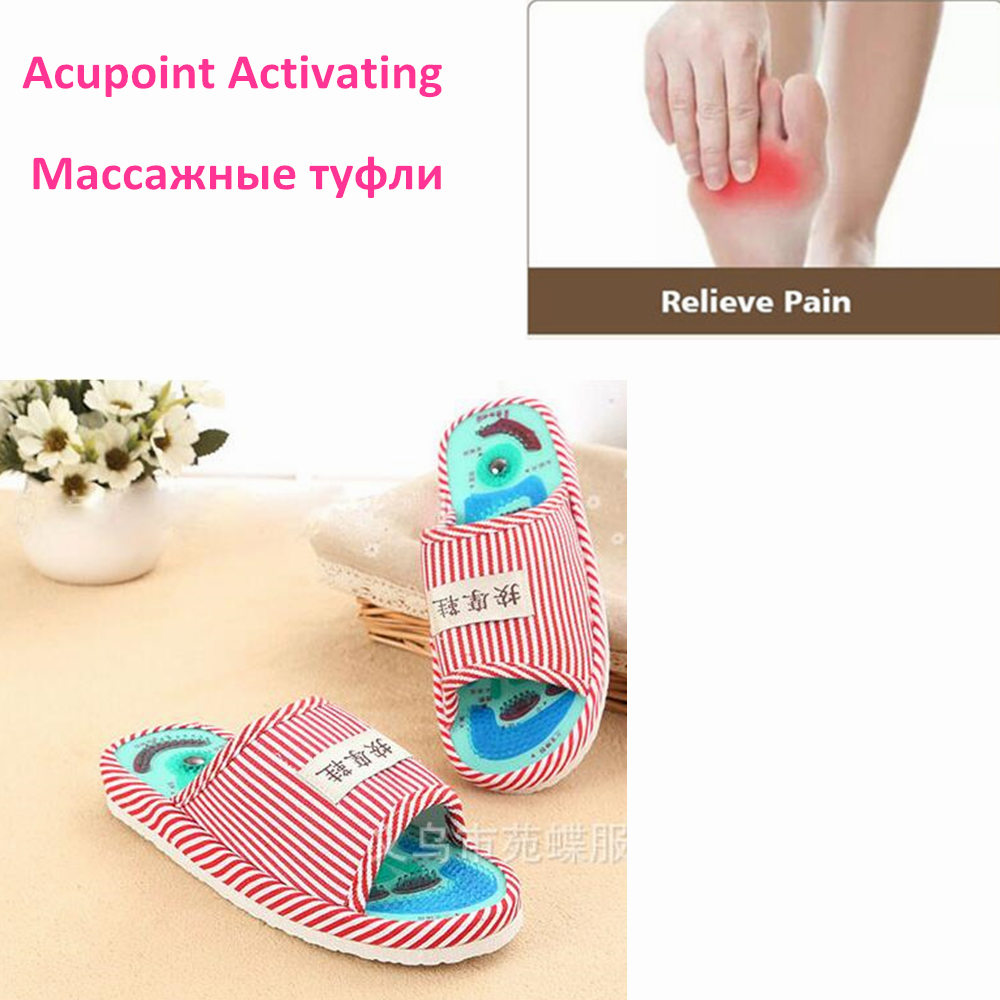 Купить с кэшбэком Acupuncture Foot Massage Slippers Health Shoe Reflexology Magnetic Sandals Acupuncture Healthy Feet Care Massager Magnet Shoes